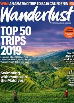 Wanderlust Magazine - Trek Guatemala